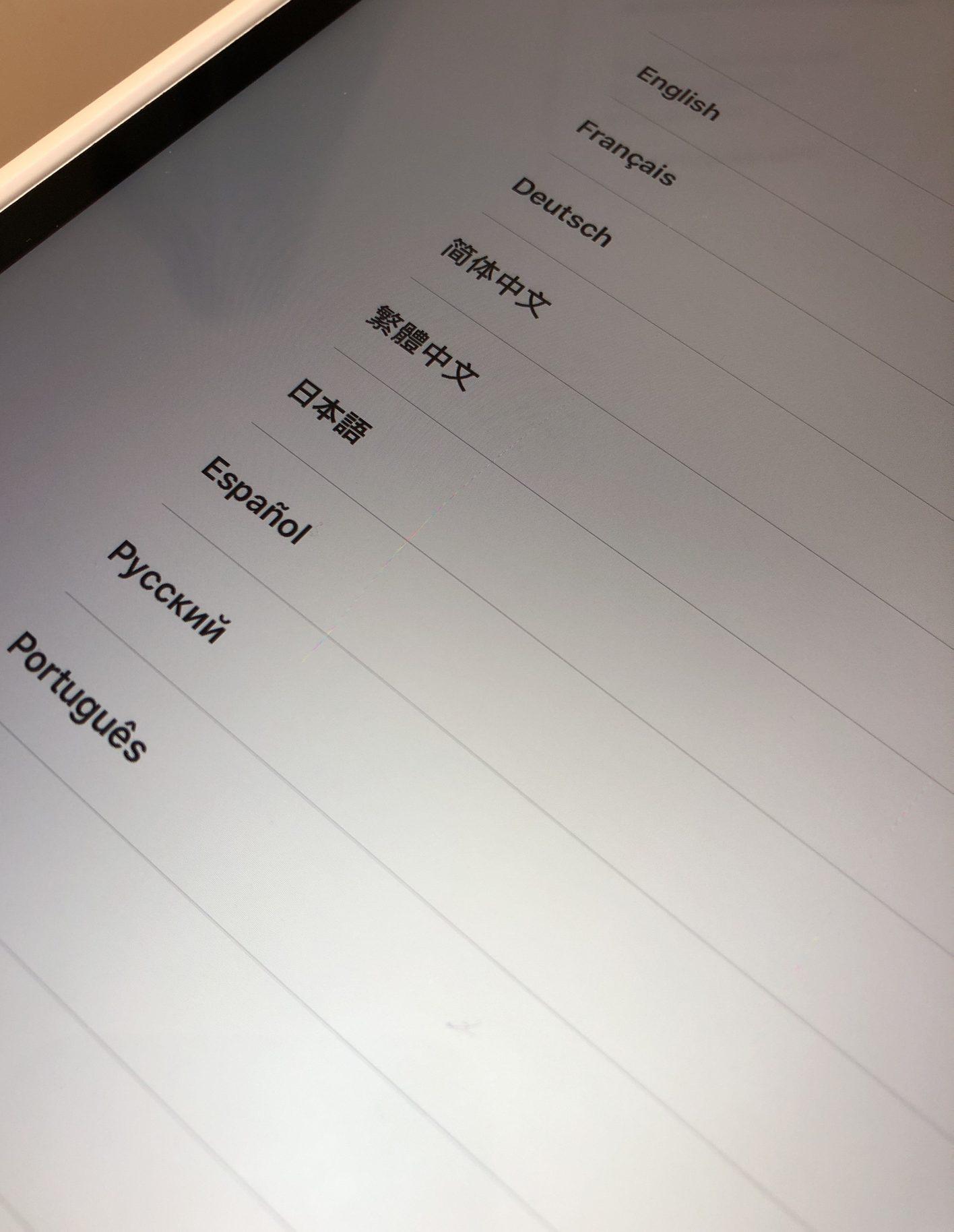 "iPad Pro 10.5"" Wi-Fi + Cellular 512GB, 512GB, Space Gray, Bild 5"