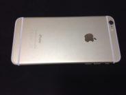 iPhone 6plus, 64 GB, Oro, Edad aprox. del producto: 39 meses, image 3