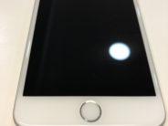 iPhone 6plus, 64 GB, Silver, Edad aprox. del producto: 45 meses, image 3
