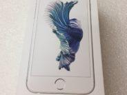 iPhone 6S, 16 GB, Plata, Edad aprox. del producto: 21 meses, image 5