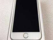 iPhone 6S, 16 GB, Plata, Edad aprox. del producto: 21 meses, image 2