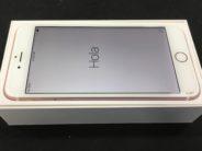 iPhone 6Splus, 16 GB , Rosa gold, Edad aprox. del producto: 21 meses, image 2