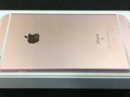 iPhone 6Splus, 16 GB , Rosa gold, Edad aprox. del producto: 21 meses, image 3