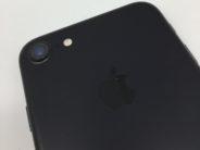 iPhone 7 128GB, 128 GB, Black, Edad aprox. del producto: 23 meses, image 3