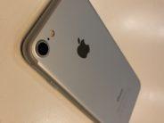 iPhone 7 128GB, 128 GB, Silver, Edad aprox. del producto: 21 meses, image 6