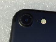 iPhone 7, 128 GB, Negro mate, Edad aprox. del producto: 12 meses, image 4
