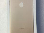 iPhone 7plus, 128 GB, Oro, Edad aprox. del producto: 14 meses, image 5