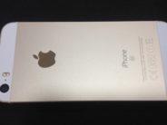 iPhone SE, 16 GB, Oro, Edad aprox. del producto: 25 meses, image 3