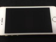 iPhone SE, 16 GB, Oro, Edad aprox. del producto: 25 meses, image 2