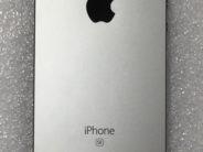 iPhone SE, 32 GB, Gris espacial, Edad aprox. del producto: 2 semanas, image 3