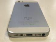 iPhone SE, 64 GB, Plata